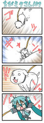4koma :3 chibi chibi_miku collar comic dog dutch_angle empty_eyes from_above hamo_(dog) hatsune_miku leash long_image minami_(colorful_palette) o_o running silent_comic speed_lines sweat tall_image turn_pale vocaloid rating:Safe score:0 user:danbooru