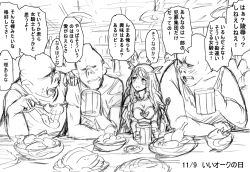 1girl 3boys afterimage arm_support bald beer_mug bikini_armor blush blush_stickers breasts ceiling check_translation chicken_(food) chicken_leg cleavage date_pun food good_orc_day greyscale headgear indoors knight lamp long_hair medium_breasts monochrome motion_lines multiple_boys number_pun orc original out_of_character pointy_ears sheath sheathed sitting sword t-shirt table talking tank_top translated weapon yanagida_fumita