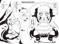 1boy 1girl arekishi breasts cleavage cum cum_on_breasts dumpty_alma emil_chronicle_online hat large_breasts monochrome paizuri ribbon size_difference text translated rating:Explicit score:10 user:aquaticmira2