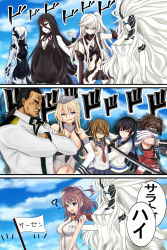 >:) 1boy 3koma 6+girls :d ? ^_^ absurdly_long_hair abyssal_admiral_(kantai_collection) abyssal_jellyfish_hime admiral_(kantai_collection) aircraft_carrier_hime ascot aura battleship_hime black_dress black_hair blue_eyes blue_sky breast_pocket breasts cleavage cloud cloudy_sky comic commentary_request crossed_arms crossover dark_aura day detached_sleeves dress eyes_closed face_mask flag folded_ponytail funnels gauntlets highres holding inazuma_(kantai_collection) iowa_(kantai_collection) isokaze_(kantai_collection) k2 kantai_collection katana light_brown_hair long_hair low_ponytail mask multiple_girls navel ne-class_heavy_cruiser ninja_slayer one_side_up oni_horns open_mouth parody parted_lips plasma-chan_(kantai_collection) pleated_skirt pocket ponytail real_life red_eyes red_neckerchief saratoga_(kantai_collection) scarf school_uniform sendai_(kantai_collection) serafuku shaded_face shinkaisei-kan skirt sky smile smirk spaghetti_strap steven_seagal sword torn_clothes torpedo translation_request v_arms very_long_hair weapon white_hair white_skin