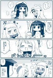 !? ... ._. 3girls 4koma :d :t ? atago_(kantai_collection) blush comic eyes_closed flying_sweatdrops go_back! hat highres horns kantai_collection little_girl_admiral_(kantai_collection) long_hair migu_(migmig) military military_uniform mittens monochrome multiple_girls naval_uniform northern_ocean_hime nose_blush open_mouth pout shinkaisei-kan smile spoken_ellipsis they_had_lots_of_sex_afterwards translation_request twintails uniform younger