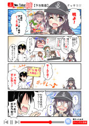 /\/\/\ 0_0 1boy 1girl @_@ akatsuki_(kantai_collection) bangs black_hair black_skirt blue_eyes blush blush_stickers book cat comic crying crying_with_eyes_open emphasis_lines error_musume eyebrows_visible_through_hair flat_cap folded_ponytail hair_between_eyes hat hibiki_(kantai_collection) highres holding holding_book holding_sign ikazuchi_(kantai_collection) inazuma_(kantai_collection) jitome kantai_collection long_hair long_sleeves manga_(object) military military_uniform multiple_girls naval_uniform neckerchief no_eyes notice_lines nyonyonba_tarou one_eye_closed outline peaked_cap pleated_skirt purple_hair red_neckwear school_uniform serafuku shaded_face sign silver_hair skirt skull_and_crossbones snake snot snot_trail sparkle surprised tears trembling uniform wavy_mouth youtube