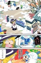 >_< 6+girls animal_ears apron bare_tree black_skirt black_vest blonde_hair blue_hair broom brown_hair cat_ears chen cirno comic daiyousei from_above from_behind green_hair green_scarf hat hat_with_ears holding holding_broom inubashiri_momiji kirisame_marisa looking_at_another medium_hair mob_cap moyazou_(kitaguni_moyashi_seizoujo) multiple_girls o_o open_mouth pink_mittens pink_scarf playground pointing scarf side_ponytail sideways_glance skirt sneezing snow snowman standing tabard touhou translation_request tree vest waist_apron walking wings witch_hat wolf_ears yakumo_ran