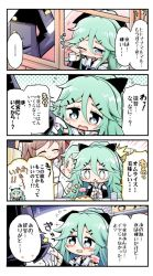 >_< +_+ ... /\/\/\ 1boy 2girls 4koma ^_^ admiral_(kantai_collection) black_bow blush bow brown_hair chibi closed_mouth comic commentary_request detached_sleeves eyes_closed flag flying_sweatdrops gloves green_hair hair_between_eyes hair_bow hair_ornament hairclip herada_mitsuru high_ponytail holding holding_hand kantai_collection long_hair long_sleeves mamiya_(kantai_collection) military military_uniform motion_lines multiple_girls one_eye_closed ponytail red_bow school_uniform serafuku smile speech_bubble spoken_ellipsis tears translation_request uniform white_gloves wiping_tears yamakaze_(kantai_collection)