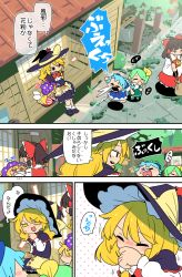 5girls american_flag_shirt barefoot blonde_hair blue_dress blue_hair blue_vest bow broom brown_hair chibi cirno clownpiece comic daiyousei dress eyes_closed fairy_wings green_dress green_hair hair_bow hair_tubes hakurei_reimu hat highres holding holding_broom jester_cap kirisame_marisa long_sleeves looking_at_another moyazou_(kitaguni_moyashi_seizoujo) multiple_girls outdoors ponytail puffy_short_sleeves puffy_sleeves red_eyes red_vest seiza shirt short_sleeves side_ponytail sitting sneezing snot standing sweeping touhou translation_request veranda vest white_shirt wings wiping_nose witch_hat yellow_eyes