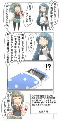 !? 4koma absurdres bangs blanket blue_hair bow cellphone comic commentary_request futon green_bow green_skirt grey_hair hair_bow highres holding holding_phone kantai_collection long_hair nanakusa_nazuna pantyhose phone pillow ponytail samidare_(kantai_collection) school_uniform serafuku shirt short_sleeves skirt sleeveless sleeveless_shirt smartphone speech_bubble swept_bangs translation_request under_covers very_long_hair yuubari_(kantai_collection)
