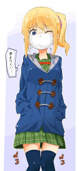 1girl bdsm blonde_hair blue_eyes blush bondage bound breast_bondage coat gag gagged hair_ornament hair_scrunchie highres hoojiro_(found1093) m-ko_(hoojiro_(found1093)) mask one_eye_closed original over-kneehighs plaid plaid_skirt public sailor_collar school_uniform scrunchie shibari shibari_over_clothes shibari_under_clothes side_ponytail skirt solo surgical_mask sweat thighhighs translated rating:Safe score:21 user:danbooru