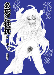 00s censored collar dildo kaguchi_takeshi leash monochrome panties panty_pull shakugan_no_shana shana shirt_lift skirt skirt_pull thighhighs underwear rating:Explicit score:0 user:danbooru