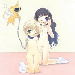 2girls 90s artist_request bdsm bondage bound card_captor_sakura chains collar daidouji_tomoyo flat_chest hime_cut kero kinomoto_sakura leash loli multiple_girls nude pussy socks rating:Explicit score:22 user:danbooru