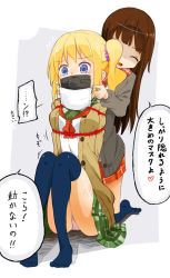 2girls bdsm blonde_hair blue_eyes bondage bound breast_bondage brown_hair cardigan eyes_closed femdom gag gagged hair_ornament hair_scrunchie heart hoojiro_(found1093) improvised_gag long_hair m-ko_(hoojiro_(found1093)) mask multiple_girls neckerchief no_shoes original over-kneehighs panties pink_panties plaid plaid_skirt s-ko_(hoojiro_(found1093)) sailor_collar scared school_uniform scrunchie shibari shibari_over_clothes side_ponytail skirt spoken_heart struggling surgical_mask tape tape_gag thighhighs translated trembling underwear yuri rating:Safe score:23 user:danbooru