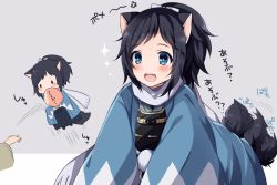 +_+ 1boy :3 :d animal_ears black_hair blue_eyes dog_ears dog_tail frisbee hakama haori japanese_clothes kemonomimi_mode male_focus mole mole_under_eye mouth_hold open_mouth ponytail scarf shinsengumi smile sparkle tail tail_wagging touken_ranbu translation_request uguisu_mochi_(ykss35) yamato-no-kami_yasusada
