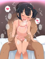 1boy 1girl artist_name asymmetrical_bangs bangs black_hair blush bubukka clothed_female_nude_male collarbone covered_navel dark_skin dark_skinned_male eyes_closed flat_chest hair_bobbles hair_ornament happy_sex heart hetero holding_arm loli nipples nude on_bed one-piece_swimsuit open_mouth original pillow saliva see-through sex side_ponytail sitting smile spoken_heart swimsuit swimsuit_aside tachibana_momoka trembling vaginal rating:Explicit score:134 user:danbooru