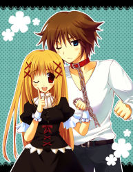 1boy 1girl collar leash one_eye_closed pokopi wink rating:Safe score:0 user:danbooru