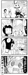 4girls 4koma al_bhed_eyes arare_(kantai_collection) bandaid bandaid_on_face check_translation collar comic drooling female_pervert kantai_collection kasumi_(kantai_collection) kitakami_(kantai_collection) monochrome multiple_girls nukosama ooi_(kantai_collection) pervert pet_play sweat sweating_profusely translation_request turn_pale rating:Safe score:0 user:danbooru
