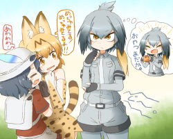 >:< 3girls :< :d animal_ears backpack bag bare_shoulders black_gloves black_hair blonde_hair bodystocking bow bowtie cat_ears cat_tail closed_mouth elbow_gloves gloves grey_hair grey_shirt head_wings kaban kemono_friends long_hair low_ponytail multicolored_hair multiple_girls necktie open_mouth pantyhose safari_hat saliva serval_(kemono_friends) serval_ears serval_tail shirt shoebill_(kemono_friends) short_hair shorts smile stomach_growling tail tamutamu-t thought_bubble translation_request wavy_mouth yellow_eyes