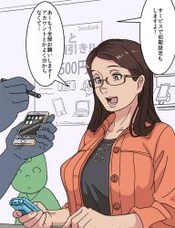 1girl breasts brown_eyes brown_hair cellphone glasses jacket large_breasts long_hair looking_away mizushima_kero open_mouth original phone shop solo_focus standing talking translation_request rating:Safe score:8 user:Kentabarou