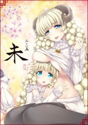 2girls age_difference animal_costume bell blue_eyes breast_rest breasts horns hug huge_breasts midriff mother_and_daughter multiple_girls navel original rayn sheep_costume sheep_girl sheep_horns smile sweater thighhighs turtleneck underboob white_hair yuri rating:Safe score:17 user:danbooru
