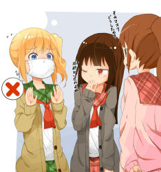 3girls blonde_hair blue_eyes blush brown_hair cardigan flying_sweatdrops gag gagged hoojiro_(found1093) long_hair m-ko_(hoojiro_(found1093)) mask multiple_girls neckerchief one_eye_closed open_cardigan open_clothes original plaid ponytail s-ko_(hoojiro_(found1093)) sailor_collar school_uniform side_ponytail sleeves_past_wrists spoken_x surgical_mask translation_request rating:Safe score:6 user:danbooru