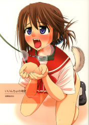 00s 1girl bottomless breath brown_hair collar cover cover_page dog dog_tail drooling folded_ponytail hair_ornament hairclip highres kneeling komaki_manaka konno_azure leash looking_up saliva school_uniform serafuku solo tail to_heart_2 tongue tongue_out rating:Questionable score:3 user:danbooru
