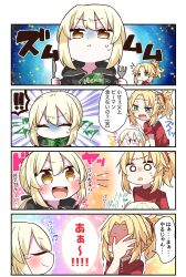 !! 2girls 4koma :d :i anger_vein artoria_pendragon_(all) bangs black_jacket blonde_hair blush braid brown_eyes closed_mouth comic commentary_request covering_face eating emphasis_lines eyebrows_visible_through_hair eyes_closed fate/apocrypha fate/stay_night fate_(series) fork green_eyes green_pepper hair_ornament hair_scrunchie highres holding holding_fork holding_knife hood hood_down hooded_jacket jacket jako_(jakoo21) knife mordred_(fate) mordred_(fate)_(all) multiple_girls nose_blush o_o open_clothes open_jacket open_mouth parted_bangs ponytail profile red_scrunchie red_shirt round_teeth saber_alter saber_alter_costume_ver._shinjuku_1999 scrunchie shirt short_sleeves sidelocks smile sparkle sweat tears teeth translation_request trembling turn_pale upper_teeth