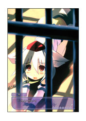 1girl animal_ears cage collar fake_screenshot female hat highres inubashiri_momiji leash morogami_ryou solo tail touhou translated visual_novel white_hair wolf_ears wolf_tail rating:Questionable score:3 user:danbooru