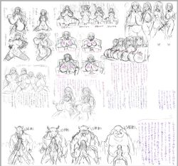 774_(nanashi) bangs branded breasts curvy exhibitionism hetero huge_breasts long_hair monster multiple_girls nude sex simple_background size_difference sketch spread_legs text_focus thighhighs translation_request unaligned_breasts vaginal white_background