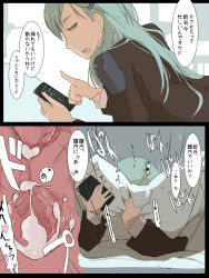 10s 1girl 2koma aqua_hair before_and_after cellphone clothed_sex comic cross_section cum cum_in_pussy ejaculation hair_ornament hairclip instant_loss_2koma internal_cumshot kantai_collection long_hair looking_back lying motion_lines on_stomach open_mouth out_of_frame penis phone pillow pillow_grab sex smartphone solo_focus speech_bubble suzuya_(kantai_collection) text translated uncensored uterus x-ray yamaioni_(sasakama) rating:Explicit score:79 user:danbooru