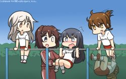 4girls afterimage akatsuki_(kantai_collection) alternate_costume black_hair blue_sky brown_eyes brown_hair buruma clothes_writing dated day exercise feet_out_of_frame folded_ponytail full_body furutaka_(kantai_collection) glowing glowing_eye gradient_sky grey_eyes gym_uniform hamu_koutarou heterochromia highres horizontal_bar inazuma_(kantai_collection) kantai_collection kikuzuki_(kantai_collection) long_hair multiple_girls orange_eyes outdoors red_buruma short_hair sky translation_request white_hair yellow_eyes