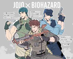 3boys blue_hair bow_(weapon) brown_hair chris_redfield chris_redfield_(cosplay) cosplay crossbow family fingerless_gloves gloves gun handgun jojo_no_kimyou_na_bouken jonathan_joestar joseph_joestar_(young) kuujou_joutarou leon_s_kennedy leon_s_kennedy_(cosplay) male matthew_mercer multiple_boys parody piers_nivans piers_nivans_(cosplay) resident_evil resident_evil_6 scarf seiyuu_connection signature takashi_(huzakenna) translation_request vest weapon