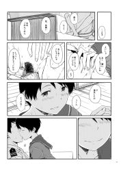 1boy 1girl admiral_(kantai_collection) blush comic hand_on_another's_shoulder highres kantai_collection kawashina_(momen_silicon) kiss leg_lock mogami_(kantai_collection) monochrome mouth parted_lips pubic_hair short_hair sweat translation_request very_short_hair