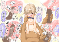 1boy 1girl age_difference blonde_hair censored clothed_sex cqworks cum flat_chest girl_on_top hetero loli penis sex short_hair text vaginal x-ray