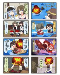 >_< >_o +++ 4koma 6+girls =_= afloat ahoge akagi_(kantai_collection) arrow black_hair blue_eyes blue_hair blue_sky bow_(weapon) bowl breasts brown_eyes brown_hair chibi cleavage comic crying cup double_bun explosion female_admiral_(kantai_collection) flight_deck fubuki_(kantai_collection) grey_hair hair_ribbon hairband hakama hat headgear highres holding japanese_clothes ka-class_submarine kaga_(kantai_collection) kantai_collection kongou_(kantai_collection) long_hair low_ponytail maya_(kantai_collection) military military_uniform multiple_4koma multiple_girls muneate naval_uniform ocean one_eye_closed peaked_cap pleated_skirt puchimasu! ribbon school_uniform seiza serafuku shinkaisei-kan short_hair sitting skirt sky streaming_tears surfboard sweat tasuki teacup tears torpedo translation_request trembling twintails uniform vr_visor wavy_mouth weapon yuureidoushi_(yuurei6214) zuikaku_(kantai_collection)