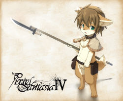 1boy belt blush collar cub feet furry hair kagerofu knife paws pixiv_fantasia pixiv_fantasia_4 polearm pouch shawl solo spear staff tail toes weapon