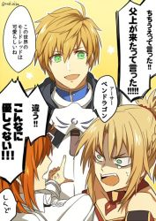1boy 2girls ahoge armor blonde_hair fate/apocrypha fate/grand_order fate/prototype fate_(series) father_and_daughter fujimaru_ritsuka_(female) multiple_girls orange_hair saber_(fate/prototype) saber_of_red short_hair side_ponytail smile translation_request