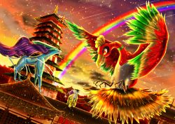architecture cloud dutch_angle east_asian_architecture entei falling_star flyaspring4 ho-oh meteor_shower no_humans pagoda pokemon raikou rainbow rooftop suicune sunset tagme