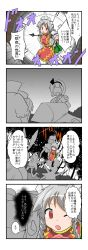 4koma 6+girls animal_ears bow bunny_ears character_request chinese_clothes clock comic forest hair_bow highres ibaraki_kasen ibaraki_kasen_(cosplay) izayoi_sakuya kawashiro_nitori kawashiro_nitori_(cosplay) konpaku_youmu long_hair maid_headdress mikazuki_neko multiple_girls nature red_eyes reisen_udongein_inaba sekibanki short_hair silhouette silver_hair tagme touhou translation_request tree watatsuki_no_yorihime yagokoro_eirin