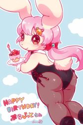 artist_request borrowed_character brown_eyes furry happy_birthday long_hair pink_hair rabbit twintails