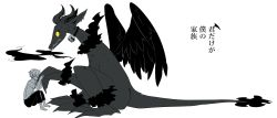 akanesanzou horns monochrome monster original short_hair simple_background skull translation_request white_background