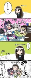 4girls 4koma ahoge animal_hat brown_hair cardigan cat_hat comic commentary drill_hair eyepatch fang grey_hair hat hayasaka_mirei highres hoshi_shouko hug idolmaster idolmaster_cinderella_girls idolmaster_cinderella_girls_starlight_stage light_brown_hair long_hair morikubo_nono multicolored_hair multiple_girls purple_hair school_uniform shibuya_rin short_hair skirt translation_request tsunamayo two-tone_hair