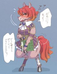 artist_request furry horse japanese long_hair red_eyes red_hair translation_request