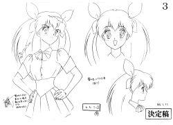 hair_ribbon hanasaki_momoko long_hair magical_girl monochrome school_uniform skirt tagme wedding_peach
