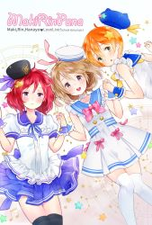 3girls :d animal_hat beret black_hair blue_hat blue_shirt blush bow brown_hair cat_hat character_name choker closed_mouth collarbone constellation copyright_name dress english hair_ornament hand_holding hat heart hoshizora_rin knees_together_feet_apart koizumi_hanayo looking_at_viewer looking_back love_live! love_live!_school_idol_project meme_(zuwaigani4) multiple_girls musical_note nishikino_maki open_mouth orange_hair pink_bow pleated_skirt puffy_short_sleeves puffy_sleeves purple_eyes red_hair sailor_collar sailor_dress shirt short_hair short_sleeves skirt sleeveless sleeveless_shirt smile star star_hair_ornament thighhighs treble_clef white_background white_hat white_legwear white_shirt wrist_cuffs yellow_eyes