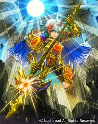 1boy armor armored_boots blue_hair boots cape cardfight!!_vanguard company_name flower full_body gloves green_eyes hair_flower hair_ornament hairclip knight_of_morning_shadow_kimarcus male_focus moreshan multicolored_hair official_art open_mouth polearm red_hair rock solo spear sun teeth weapon white_hair
