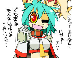 aqua_hair furry glasses imouchi_sutan japanese one_eye_closed open_mouth rabbit red_eyes translation_request