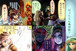 3girls blue_eyes candle green_eyes green_hair hades_(kid_icarus) kafu_(hayasugiko) kid_icarus kid_icarus_uprising medusa_(kid_icarus) multiple_girls nachure_(kid_icarus) nintendo palutena pit_(kid_icarus) pixiv_manga_sample pyrrhon translation_request viridi