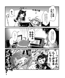 >_< 2girls ahoge animal_ears blood brooch comic dress fang flower hair_flower hair_ornament hieda_no_akyuu imaizumi_kagerou jewelry kibushi long_hair long_sleeves monitor multiple_girls open_mouth punching stylus tablet tail touhou translation_request v_arms wolf_ears wolf_tail