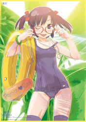 1girl bandaid bow bracelet brown_hair glasses hair_bow innertube jewelry nail_polish necklace one-piece_swimsuit one_eye_closed purple_eyes school_swimsuit short_hair solo swimsuit tongue twintails venus_idol_project watanabe_akio wink