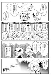 archery arrow artist_self-insert ascot bow_(weapon) camera comic flandre_scarlet hat highres horse horseback_riding monochrome open_mouth remilia_scarlet riding short_hair side_ponytail solid_circle_eyes touhou translation_request weapon