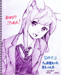 1girl animal_ears artist_name blazer bunny_ears dated long_hair monochrome necktie open_mouth purple_hair reisen_udongein_inaba savan sketch skirt smile solo thank_you touhou traditional_media