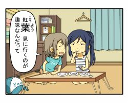 2girls blue_hair brown_hair casual clothes_hanger comic drooling eating eyes_closed hat love_live! love_live!_sunshine!! matsuura_kanan multiple_girls plate ponytail shiitake_nabe_tsukami shirt short_hair sleeveless t-shirt table toothpick watanabe_you yogurt